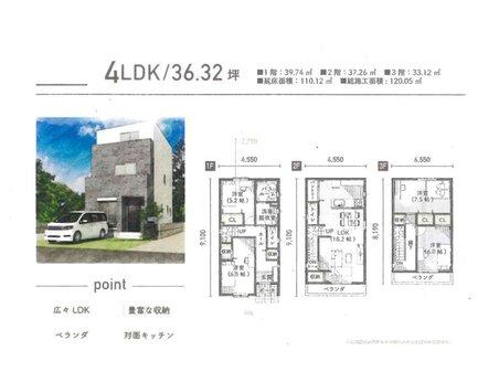 安曇川町下小川(近江高島駅) 700万円 推奨プラン:車庫8台程度可能