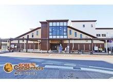 魚住町西岡(東二見駅) 1080万円 JR魚住駅まで1460m JR「魚住駅」へ徒歩19分。自転車なら!