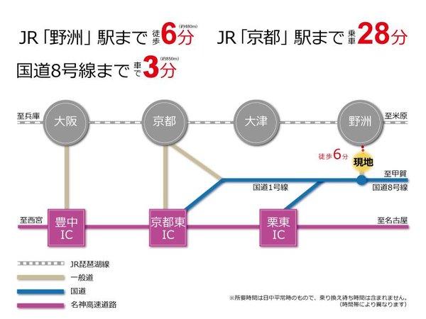 【橋本不動産】野洲市 小篠原中央団地 ◆販売7戸◆ 【一戸建て】 路線図