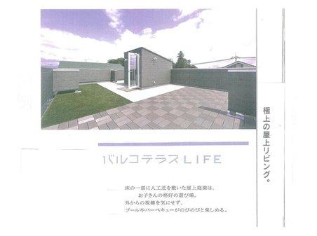 「屋上バルコニーのある家」施工面積99㎡:建物価格1650万円