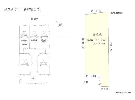 別府町新野辺(浜の宮駅) 1300万円 区画図