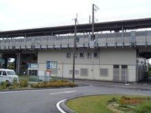 南小松(近江舞子駅) 250万円 現地(近江舞子駅)まで徒歩18分