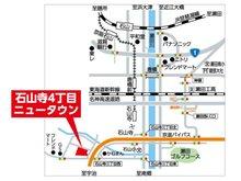 石山寺4丁目ニュータウン現地マップ