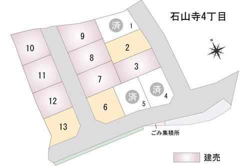 ◆◇2/11更新◆◇~ZEH仕様の3棟ご見学可能です!~大津市 石山寺4丁目~ 【一戸建て】 最新の販売状況はお問合せくださいませ。(2020年2月8日更新)