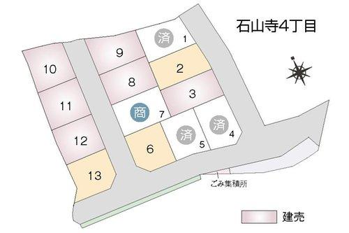 ◆◇2/20更新◆◇~ZEH仕様の3棟ご見学可能です!~大津市 石山寺4丁目~ 【一戸建て】 最新の販売状況はお問合せくださいませ。(2020年2月22日更新)