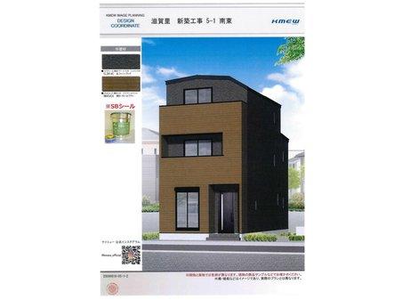 滋賀里3(滋賀里駅) 2500万円 南向き敷地約45坪(完成予想立面図)