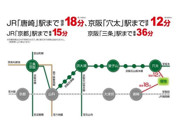 大津市 下阪本2丁目ニュータウンⅠ期Ⅱ期 【一戸建て】 路線図