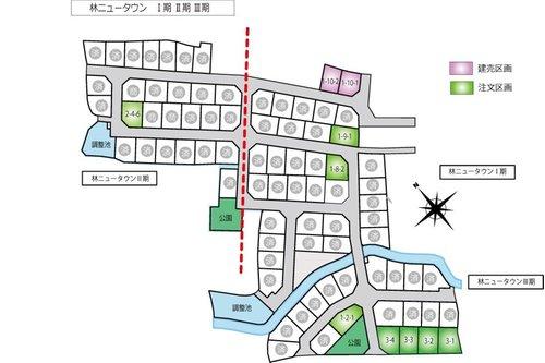 【橋本不動産】栗東市 林ニュータウン ◆販売2戸◆ 【一戸建て】 最新の情報はお気軽にお問合せください。(2021年8月23日更新)