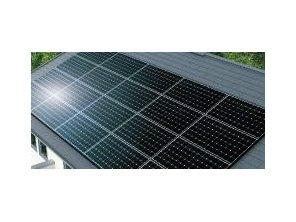 【橋本不動産】栗東市 林ニュータウン ◆販売2戸◆ 【一戸建て】 【太陽光発電システム】エネルギーを創ってCO2の削減に貢献。住む方にも、先進の技術によって優れた快適性と経済性を実現。家計もぐっと楽になる仕様です。※設備仕様は号地により異なります。