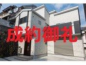 菊水町4(湊川駅) 3980万円