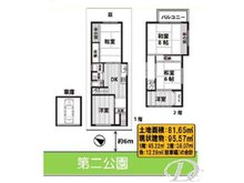 上野西4(柴原阪大前駅) 2280万円 建物プラン例