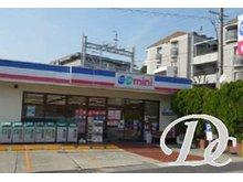 上野西4(柴原阪大前駅) 2280万円 コープミニ桜の町まで327m