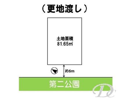 上野西4(柴原阪大前駅) 2280万円 土地価格2280万円、土地面積81.65㎡