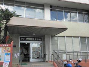 ◆ライクタウン南野1丁目中古リフォーム済み住宅 周辺環境