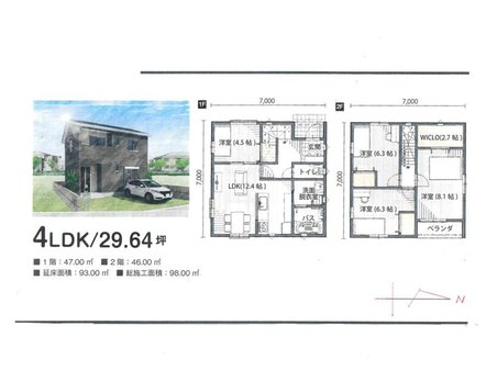 今津町北仰(近江中庄駅) 80万円 確定プラン:施工面積98㎡:間もなく建築に取り掛かります
