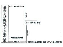 上高丸3(山陽垂水駅) 1080万円 土地価格1080万円、土地面積361.99㎡