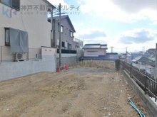 上高丸3(山陽垂水駅) 1080万円 ◇2.3階からは明石海峡望めます♪