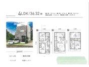 滋賀里3(滋賀里駅) 400万円