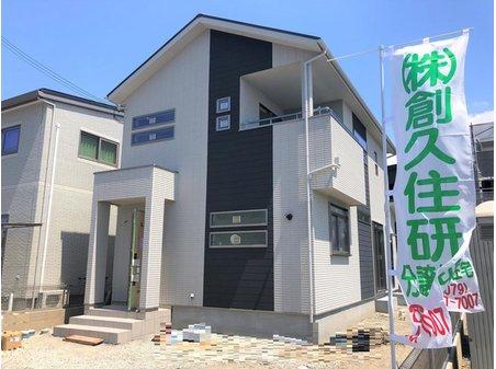 高砂町栄町(高砂駅) 3410万円 現地