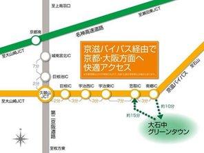 京滋バイパス経由で京都・大阪方面へのアクセスも快適。宇治東ICまで車で約22分(グリーンタウンより南郷笠取ICまで約15分、笠取ICから宇治東ICまで約7分)