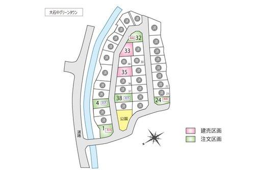 【橋本不動産】大津市 大石中グリーンタウン ◆販売2戸◆ 【一戸建て】 最新の販売状況はお問い合わせください。(2021年3月21日更新)