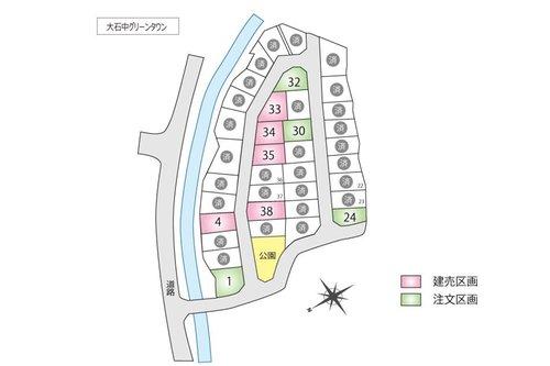 【橋本不動産】大津市 大石中グリーンタウン ◆販売3戸◆ 【一戸建て】 最新の販売状況はお問い合わせください。 (2021年10月17日更新)