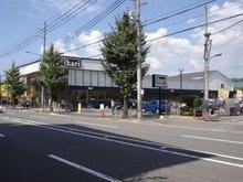 鳴滝本町(宇多野駅) 2351万円 いかりスーパーマーケットライクス常盤店まで1216m