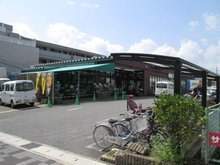 鳴滝本町(宇多野駅) 2351万円 業務スーパー太秦店まで1185m