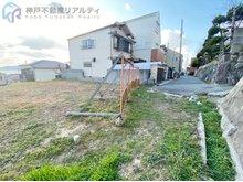 霞ケ丘7(霞ケ丘駅) 2380万円~3050万円 ◆JR・山陽電鉄、複数駅利用可能です♪