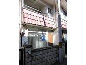 【投資用物件】道意町5(尼崎センタープール前駅) 880万円