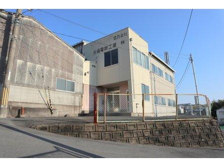 小泉町(大和小泉駅) 4580万円 建物面積452坪の倉庫・事務所です♪