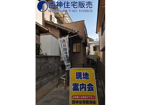 東野町(大蔵谷駅) 1980万円 交通は、山陽「大蔵谷」駅まで徒歩8分の立地になります。現地(2020年3月6日)撮影