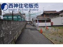 六分一(土山駅) 1250万円 スーパーマルアイ六分一店まで徒歩約5分の立地なので生活大変便利です。現地(2021年5月21日)撮影