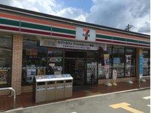 栗東市小平井2区画分譲 セブンイレブン草津平井町店まで1042m