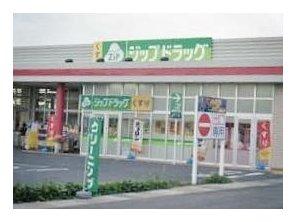 栗東市小平井2区画分譲 周辺環境