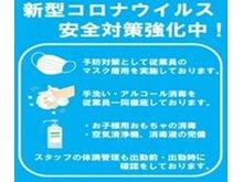 高取山町1(西代駅) 1980万円 売主コメント