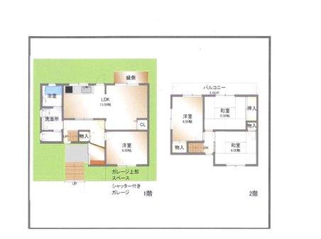 小倉東町(牧野駅) 1680万円 開発分譲地内:改装済みの4LDK+車庫1台