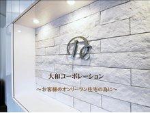 上中条2(茨木駅) 1億2000万円 ☆SUUMOに掲載されていない物件も多数ございますので【0800-603-9325】まで、お気軽にお問合せ下さい♪