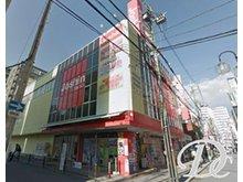 上中条2(茨木駅) 1億2000万円 ジョーシン茨木店まで1008m