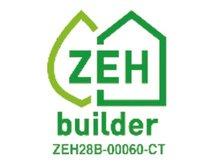 近江八幡市 安土駅前分譲地 【一戸建て】 【ZEH仕様】(6号地)年間の一次エネルギー消費量(冷暖房・給湯・換気・照明に使う)を概ねゼロにすることを目指した、家計も環境にも優しい住宅です。断熱性能を高めてご家族の健康を、高効率設備(空調設備・換気設備・給湯器・照明器具)を使用する事で省エネルギーを実現する住宅です。※号地により仕様は異なります。