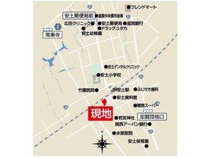 近江八幡市 安土駅前分譲地 【一戸建て】 現地案内図
