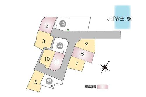 【橋本不動産】近江八幡市 安土駅前分譲地 ◆販売2戸◆ 【一戸建て】 最新の販売状況はお気軽にお問合せください。