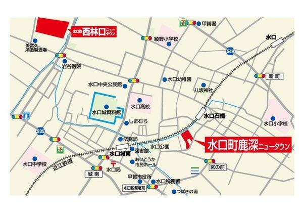 水口町鹿深(ろくしん)ニュータウンⅠ期Ⅱ期 【一戸建て】 現地案内図