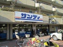 桂稲荷山町(桂駅) 3180万円 サンディ桂店まで664m