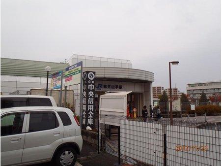 招提大谷3(松井山手駅) 1480万円 JR「松井山手駅」まで車で10分の好立地