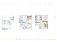 1760万円、4LDK、土地面積180.12㎡、建物面積85.75㎡4LDK+車庫・沢山