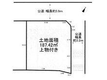 下畑町字石畳 1780万円 土地価格1780万円、土地面積187.42㎡