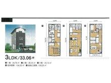枚方元町(枚方公園駅) 1200万円 土地価格1200万円、土地面積103㎡間取り:3階建推奨プラン