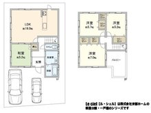 東西神屋(新田辺駅) 3380万円 3380万円、4LDK、土地面積116.96㎡、建物面積95㎡