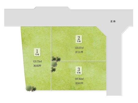 1号地36.82坪が販売中です! 伊勢住宅では、木造住宅でもRC住宅でも対応可能です。住んだ後も安心のアフターサービスがございます。 どうぞお気軽にお問い合わせください。